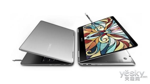 内置S-Pen 三星Notebook 9 Pro本周开启预订