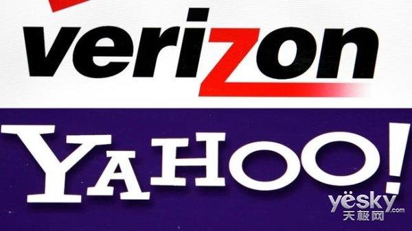 雅虎核心互联网业务卖给Verizon获股东批准