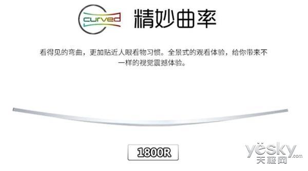 618重磅出击 优派VX3216-SCH显示器售1999元