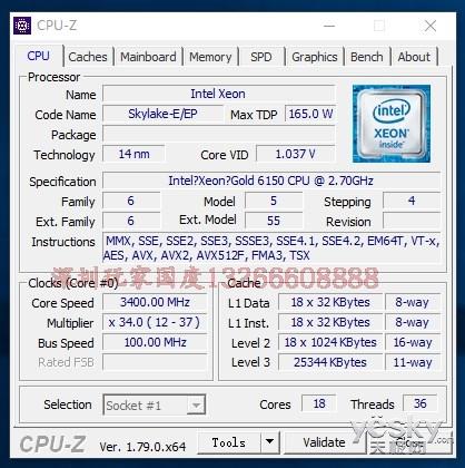 英特尔18核酷睿i9-7980XE芯片10月上市1999$