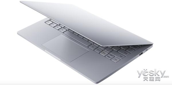 支持指纹识别的不止苹果 还有新小米笔记本