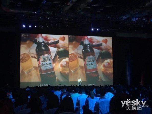 红米首款全面屏Pro 2或下月发布:售价不超2k
