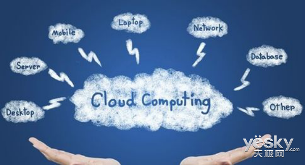 加速云计算布局 腾讯云成都数据中心开放