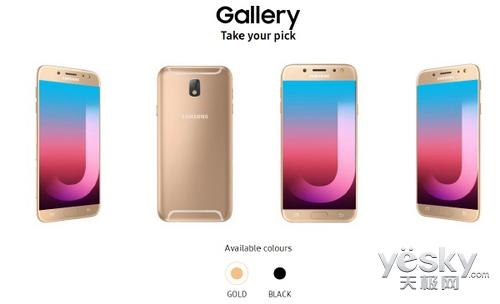 三星Galaxy J7 Max/Pro新机正式在印度发布