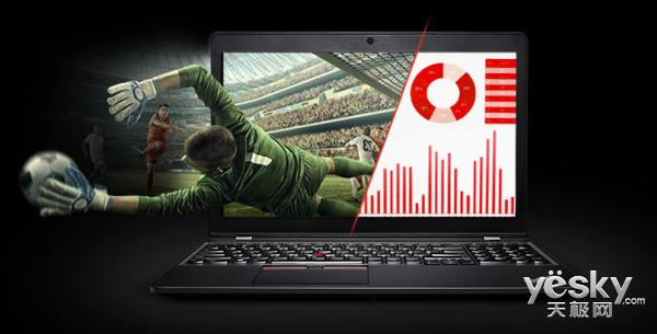 ThinkPad 黑将 2017 秒杀仅需6999