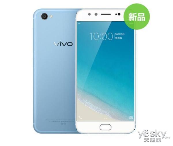 限量版vivo X9夏日蓝今日正式开售:2598元