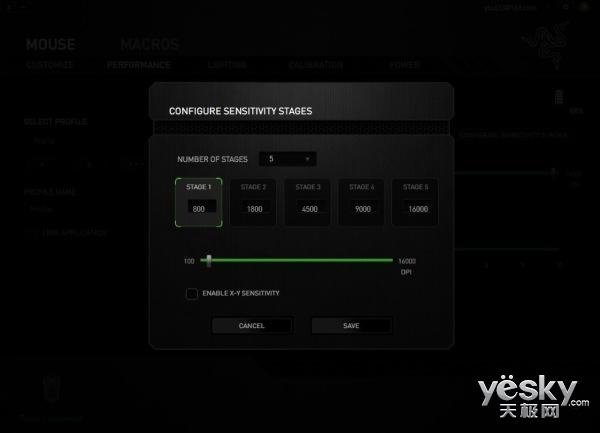自适应跳帧技术 测Razer锐蝮蛇无线游戏鼠标
