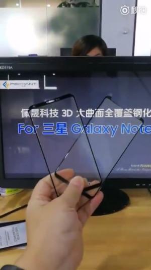 传三星Note 8标配6GB内存 皇帝版上8GB