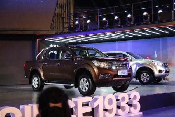 郑州日产纳瓦拉正式上市 售价13.98-18.78万