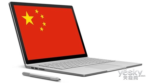 中国已成全球第二大Surface市场 并将登顶