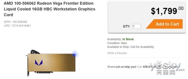 8160元起 AMD Vega专业显卡预售:16GB显存