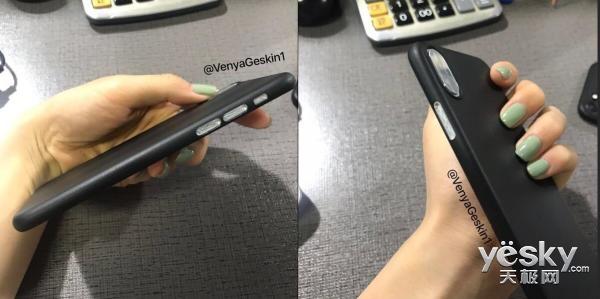 猪队友:量产版i8手机壳曝光 确认部分设计