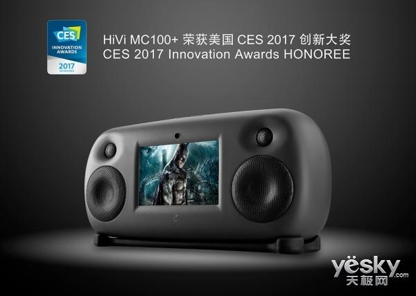 天鹅传说 - HiVi惠威电声屡获国际殊荣