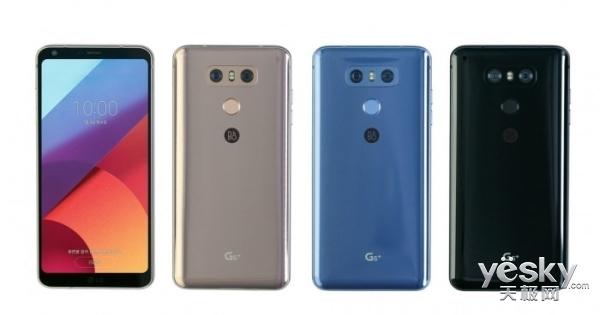 LG G6+/G6 32GB版发布 不会在内地上市