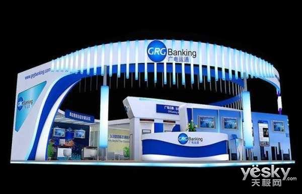 最大ATM企业广电运通居然加入了无现金联盟