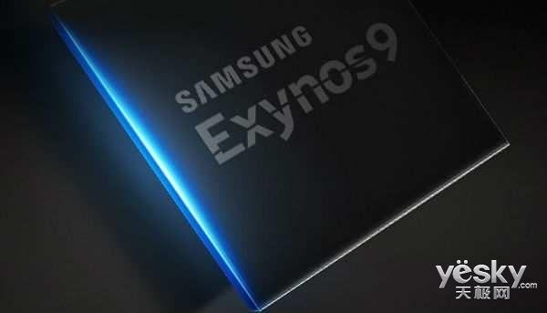 三星最新处理器Exynos9810曝光:支持全网通