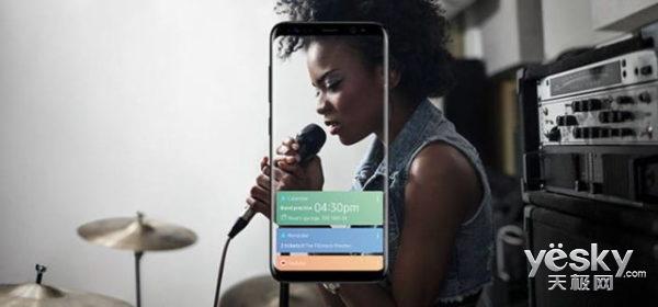热身:三星即将上线语音助手Bixby英语预览版