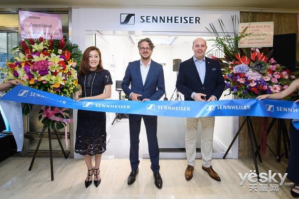 Sennheiser开设香港首间Sennheiser专门店