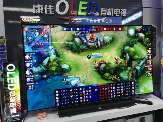多媒体--037--康佳电视上演王者荣耀争霸赛 品牌年轻化发展深入人心3