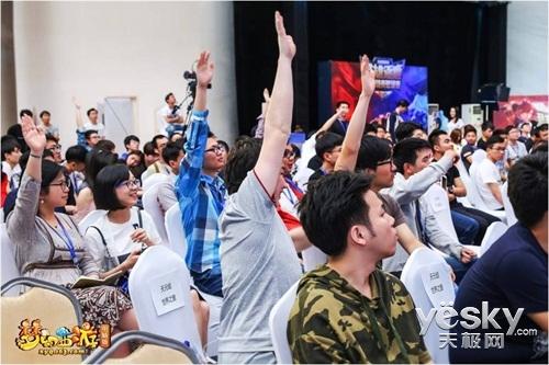 《梦幻西游》电脑版玩家盛典上海站报名开启