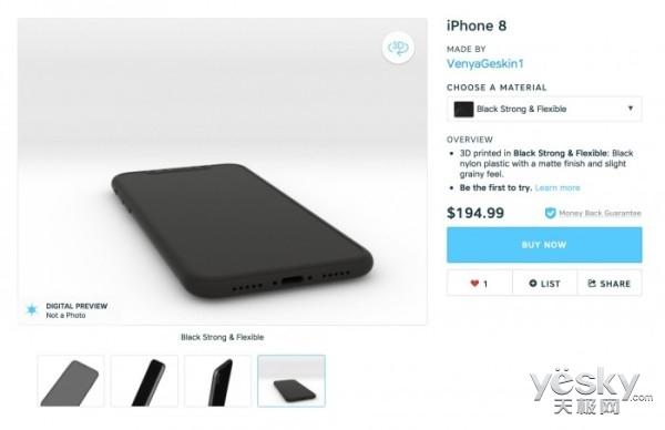 售价约1102元!3D打印iPhone 8机模正式开卖