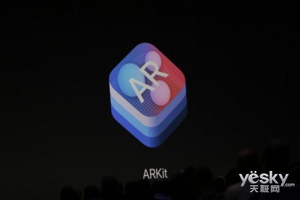 果真要造AR头显?传苹果已收购AR技术开发商