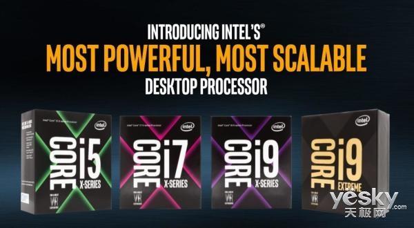 Core X处理器登陆日本 价格不比国内便宜
