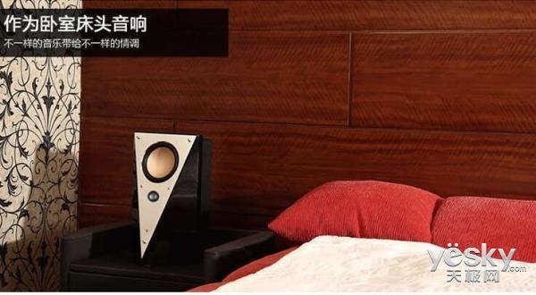 经典的倒三角设计 惠威T200C音箱音效震撼