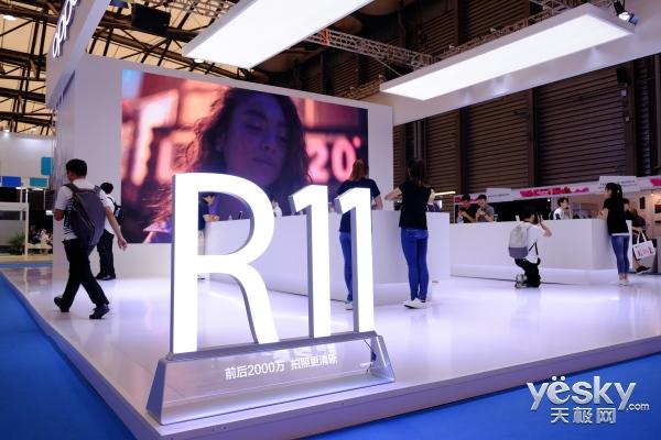 201 7MWC上海大会开幕:手机成为关注焦点