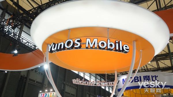 MWC上海2017:YunOS亮相 打造智能互联新体验