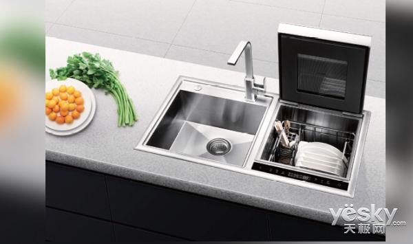 释放双手的劳动力 方太JBSD2T-Q1水槽洗碗机
