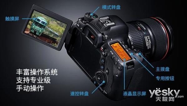 佳能EOS6D Mark II发布:2620万像素/13550元