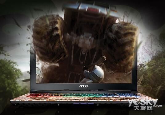 上分利器 微星游戏本GE62VR 7RF-672CN热销