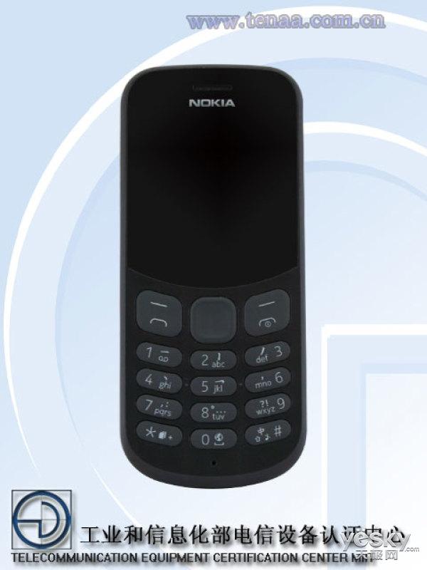 诺基亚新款功能机证件照曝光:竟然有摄像头
