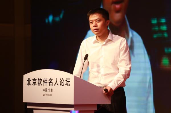 名人论道 2017北京软件名人论坛举办