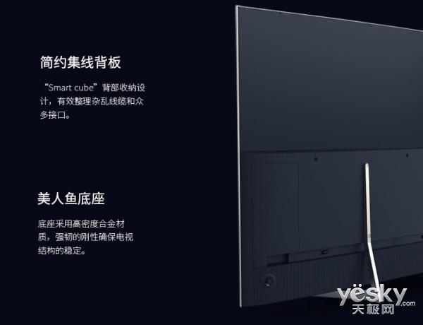 """中国好声音 TCL 55X3点量""""色""""界"""