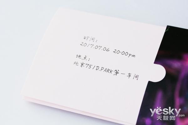你有一封情书,来自倪妮的vivo X9s