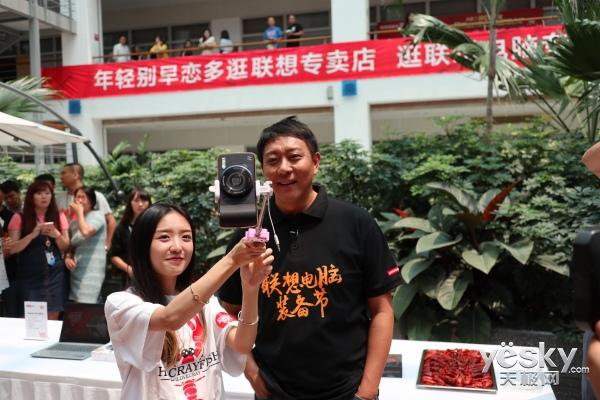 电商时代联想重启暑促 刘军需解决3大课题