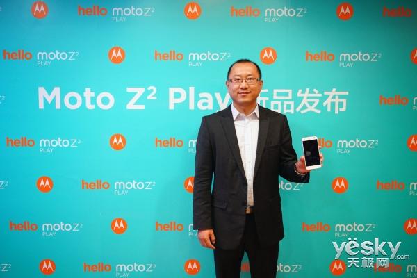 体验优于性价比 Moto Z²Play专注极致用户