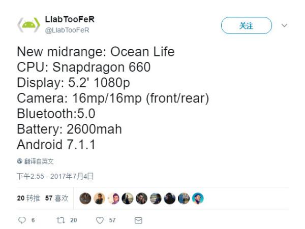 HTC中端新机Ocean Life曝光 支持边框触控