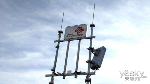 联通联手华为建5G实验基地 峰值速率20Gbps
