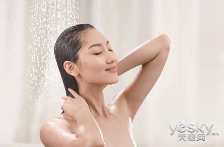 方太热水器:水质好、水质净 才能洗的更干净