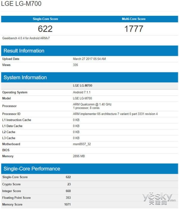 LG G6 mini现身跑分网站 7月11日正式亮相