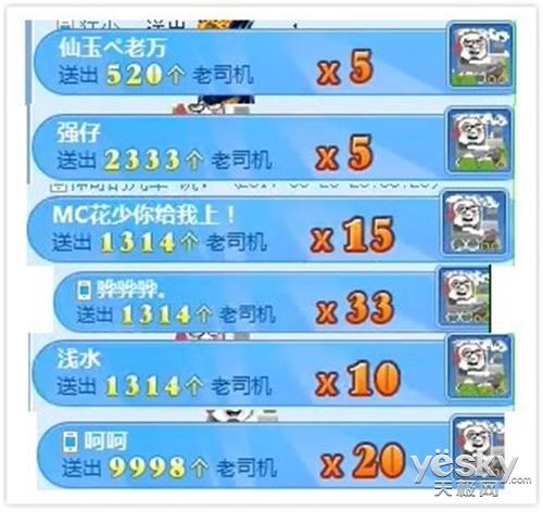 梦幻手游公会神壕云集 一夜掷600万开怼!
