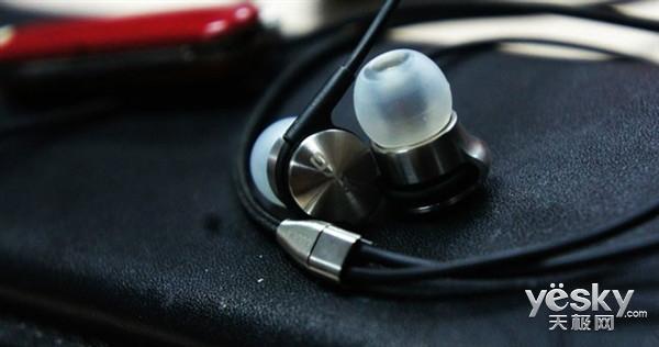魅族Pro高端旗舰耳机曝光:售价将在千元左右