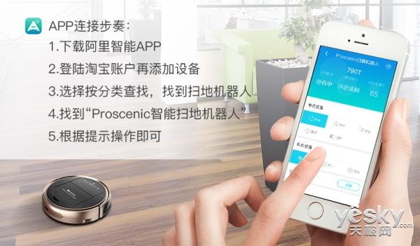14日10:00开团 浦桑尼克790T购机送电动牙刷