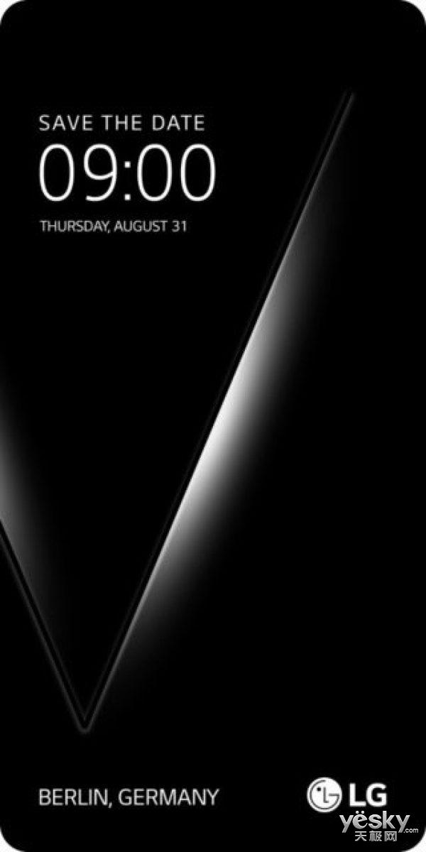 LG V30确定亮相IFA:8月31日柏林不见不散