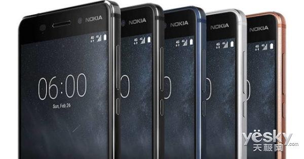 年底之前诺基亚或至少发布4款手机:多层次