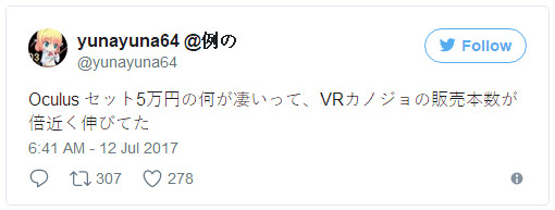 Oculus Rift价格砍半后黄油VR游戏销量暴涨