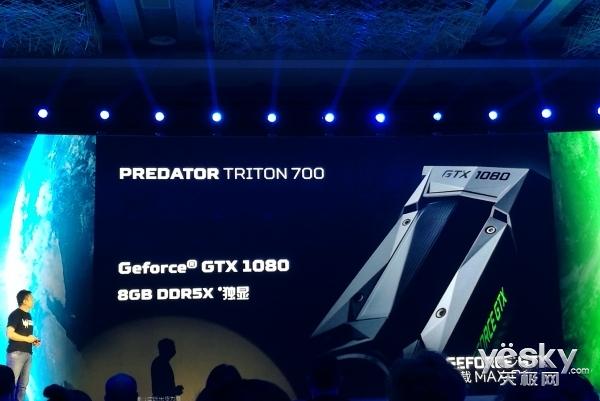 宏基推大波电竞游戏本新品:最高售价24999元